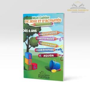 Librairie musulmane - Mon cahier de jeux et d'activités édition Portfolio
