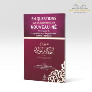 Librairie musulmane - 54 questions sur le jugement du nouveau-né