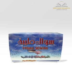 Librairie musulmane - tybah sewak