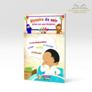 Librairie musulmane - allah est mon seigneur