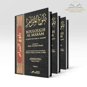 Librairie musulmane - boulough al maram