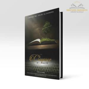 Librairie musulmane - La croyance de l'unicté - Cheikh Salih Al Fawzan