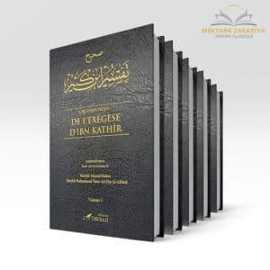 Librairie musulmane - Exégèse d'in kathir