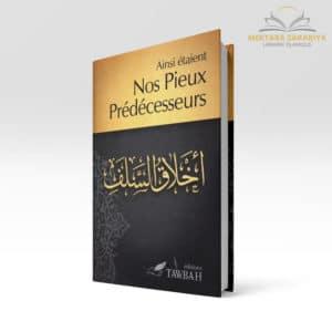 Librairie musulmane - Ainsi était nos pieux prédecesseurs