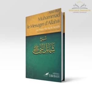 Librairie musulmane - Ainsi était mohammed