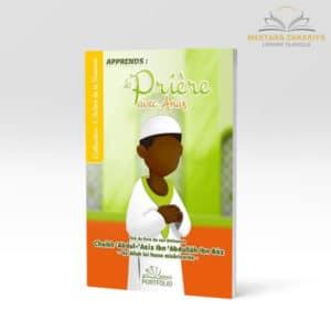 Librairie musulmane - Apprends la prière avec Anas édition Portfolio