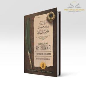 Librairie musulmane - Charh as-sunna - Imam ismal'il ibn yahya al-muzani