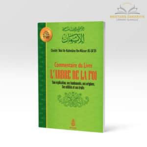 Librairie musulmane - Commentaire du livre L'arbre de la foi
