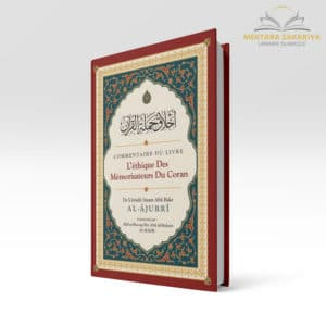 Librairie musulmane - L'éthique des mémorisateurs du coran