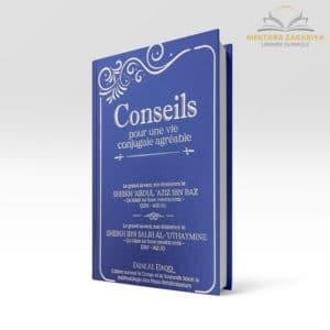 Librairie musulmane - Conseils pour une vie conjugale agréable