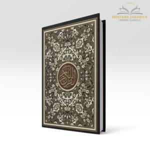 Coran en langue arabe