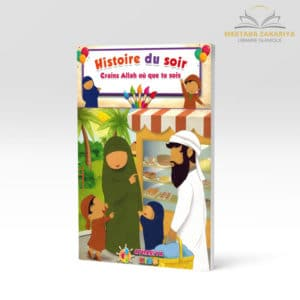Librairie musulmane - Crains allah où que tu sois