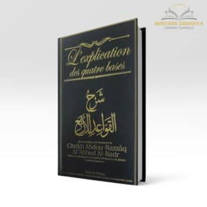 Librairie musulmane - l'explication des quatre bases