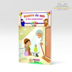 Librairie musulmane - le bon comportement