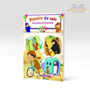 Librairie musulmane - les liens de parenté