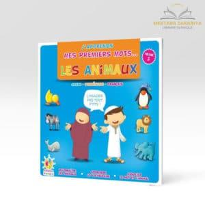 Librairie musulmane - J'apprends mes premiers mots: les animaux