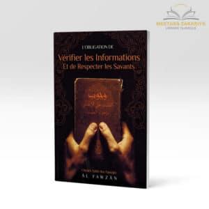 Librairie musulmane - L'obligation de vérifier les informations et de respecter les savants