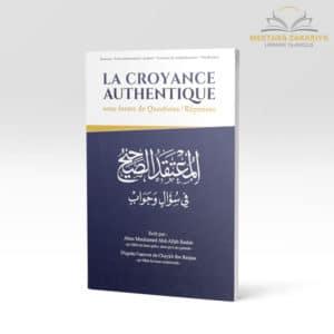 Librairie musulmane - La croyance authentique cheikh Raslan