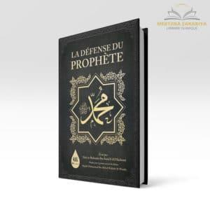 Librairie musulmane - La défense du prophète