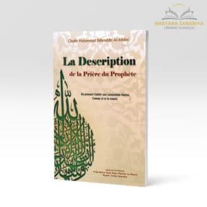 Librairie musulmane - La description de la prière du prophète