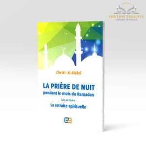 Librairie musulmane - La prière la nuit pendant ramadan