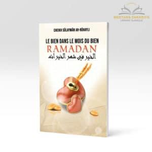 Librairie musulmane - Le bien dans le mois du bien ramadan