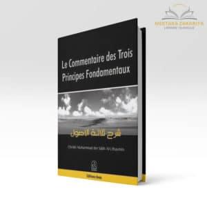 Librairie musulmane - Le commentaire des 3 principes fondamentaux