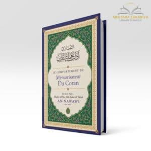Librairie musulmane - Le comportement du mémorisateur du Coran