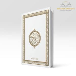 Librairie musulmane - Coran blanc et or