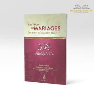 Les fêtes de mariage: coutumes et jugements religieux un livre à avoir..