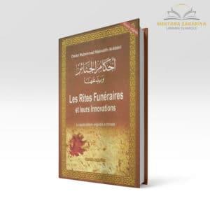 Librairie musulmane - Les rites funéraires et leurs innovations