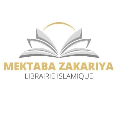 Mektaba Zakariya, librairie musulmane