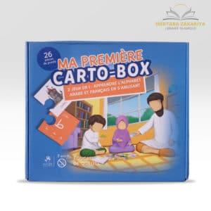 Librairie musulmane - Ma première carto-box