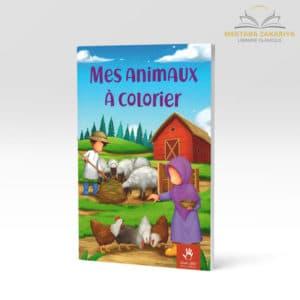 Librairie musulmane - Mes animaux à colorier Musilm Kid