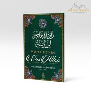 Librairie musulmane - Mon chemin vers Allah, Ibn al qayyim
