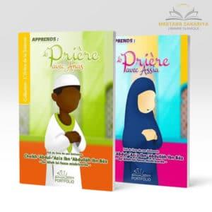 Librairie musulmane - Pack Apprendres la prière avec anas et assia édition Portfolio