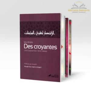 Librairie musulmane - Packe pour les femmes musulmanes