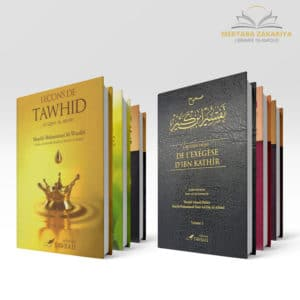 Librairie musulmane - Pack découverte éditions Tawbah