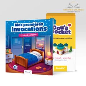 Librairie musulmane - Pack douas pour enfants