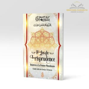 Librairie musulmane - Règle de jurisprudence relatives à la femme