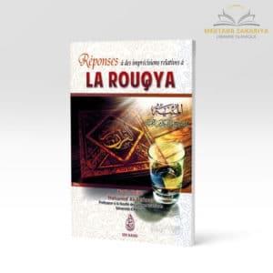 Librairie musulmane - Réponses à des imprécions relatives à la rouqya