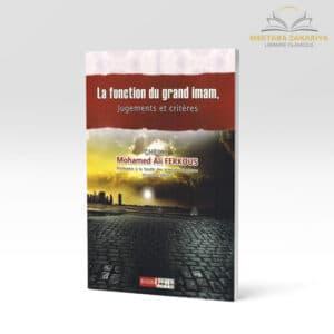 Librairie musulmane - La fonction du grand imam