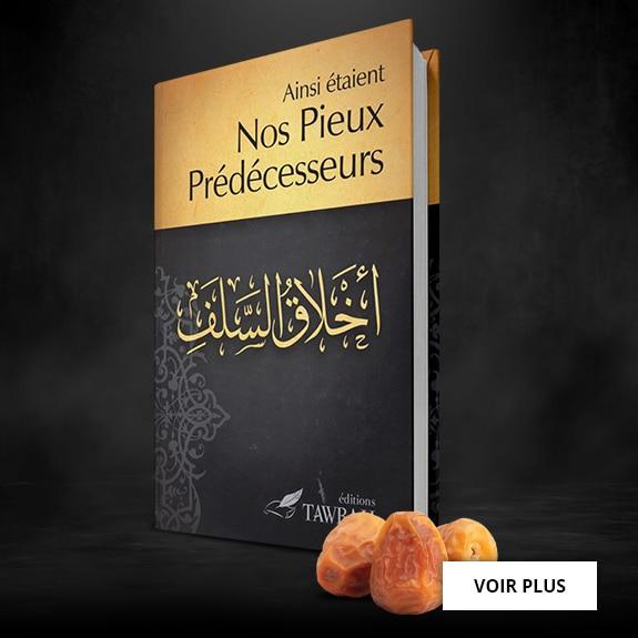 Librairie musulmane - Livres