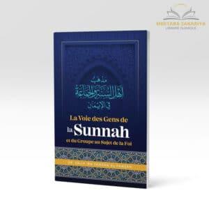 La voie des gens de la sunnah